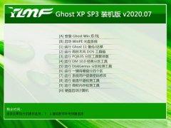 雨林木风Windows xp 安全装机版 2020.07